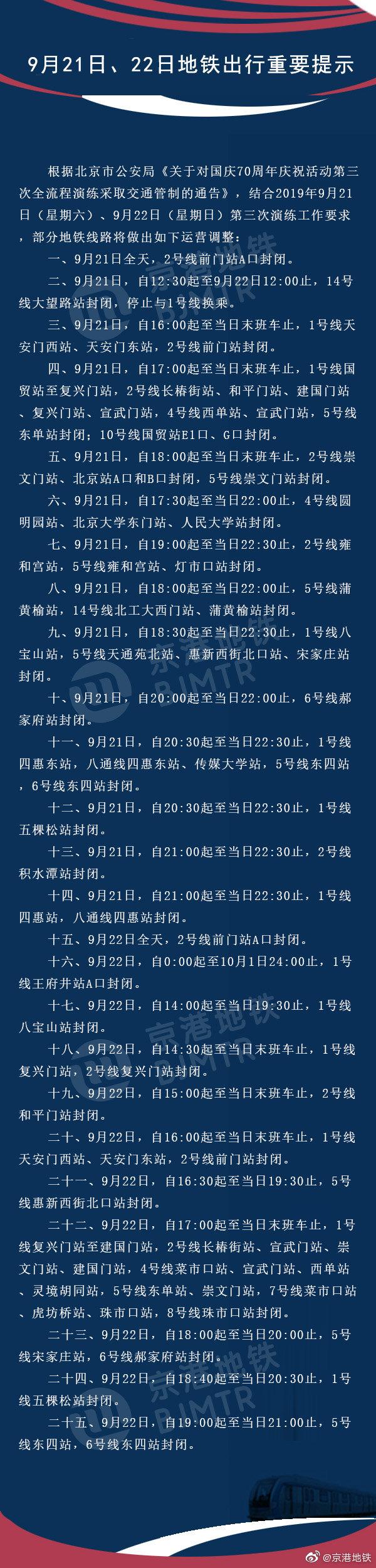 http://www.hljold.org.cn/shehuiwanxiang/251479.html