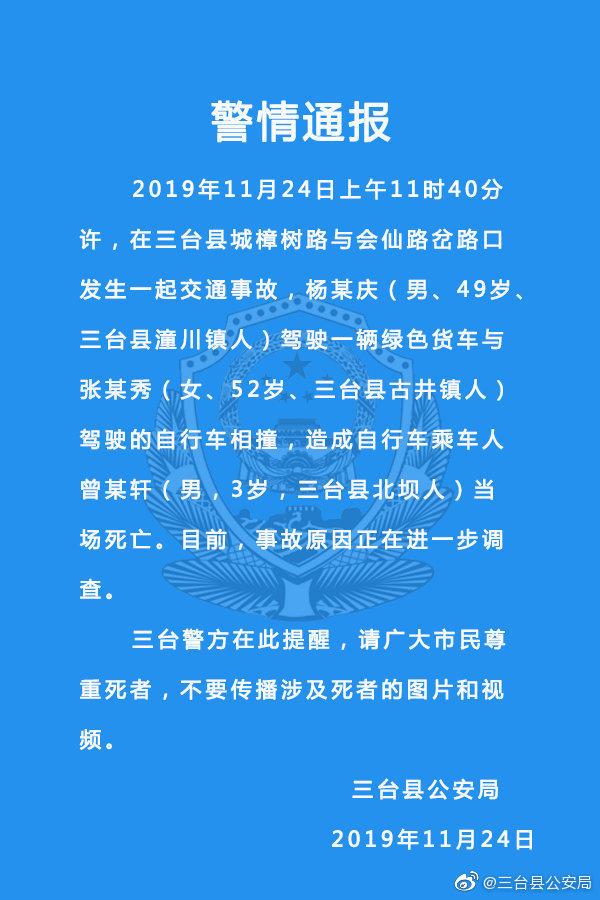 「菠菜娱乐线上」春运将至,惠州哪种方式出行的旅客数量增长最快?