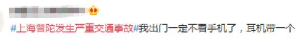 万博集团是体育·戴斌:广州需培育现象级文化产品