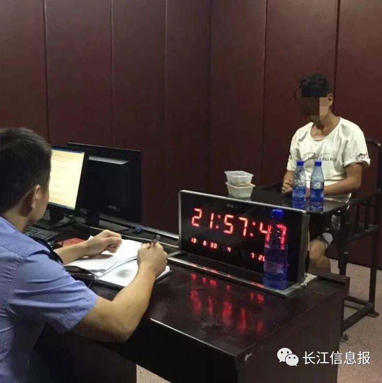 岳阳破获游戏软件诈骗案刑拘13人 涉案金额近千万