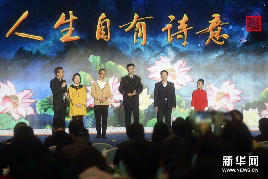 《中国诗词大会》第三季3月23日央视开播