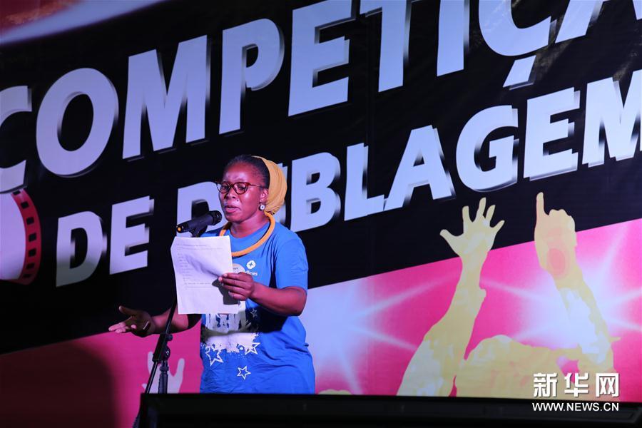 莫桑比克举办配音大赛 助力中国影视剧走进非洲