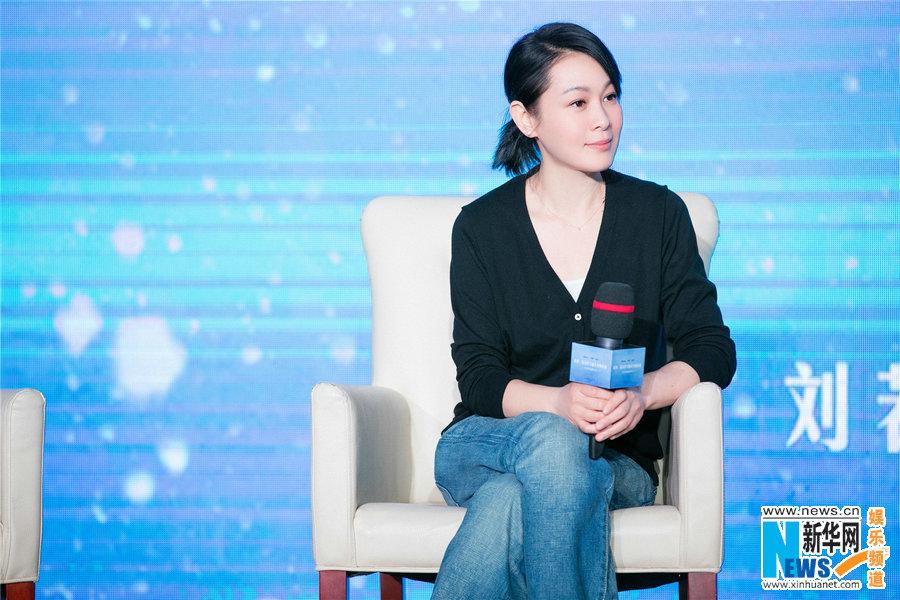 《后来的我们》刘若英:回归电影本身接受观众检验