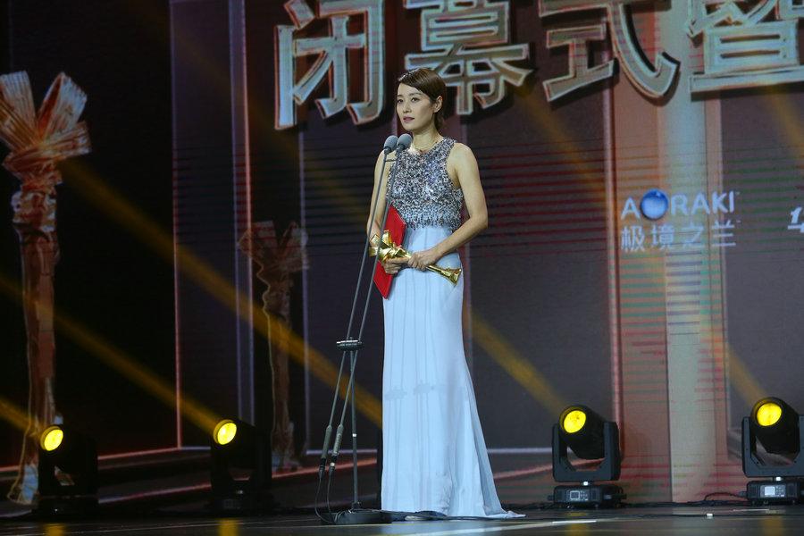 电影频道传媒关注单元揭晓 《进京城》获四项大奖
