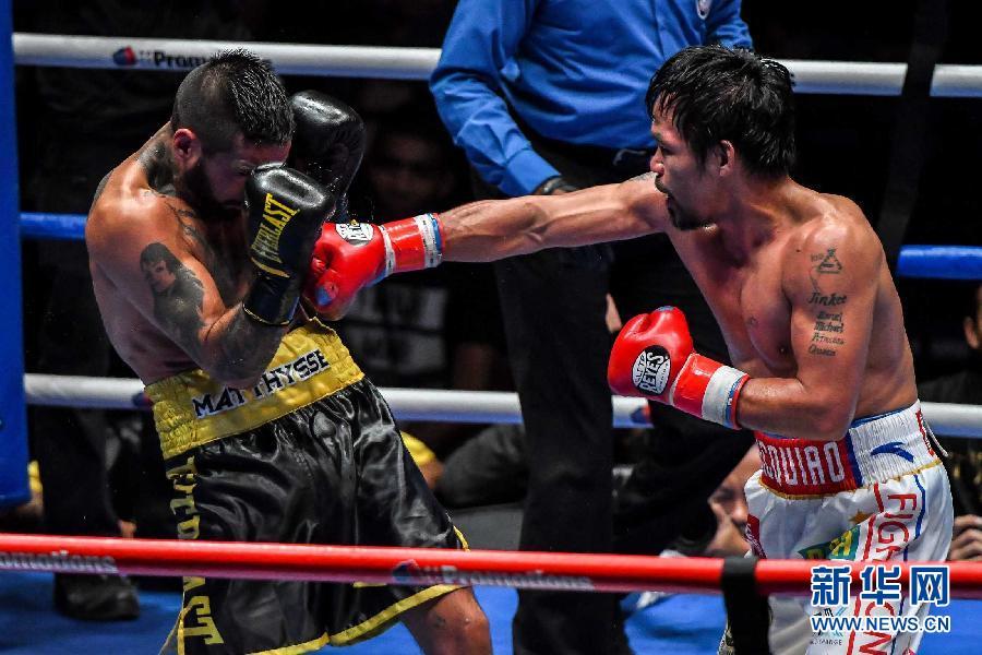 帕奎奥击败拳王马特西 近10年来首次KO对手