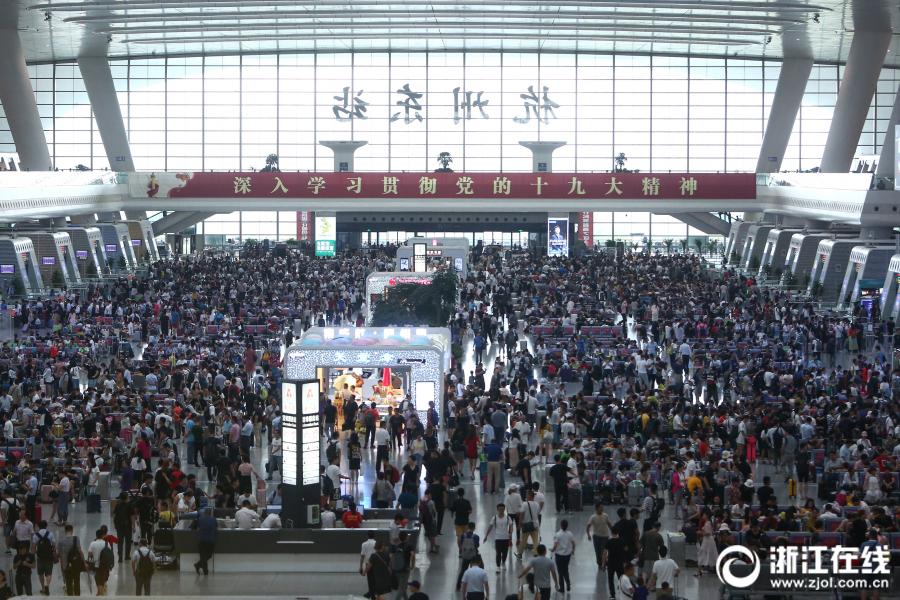 足球中国杯的河豚直播