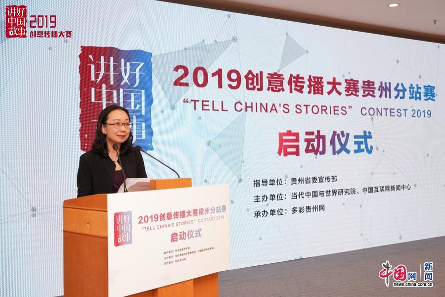 当代中国与世界研究院副院长杨平:好故事要有生动性、现代性、对外性、思想性