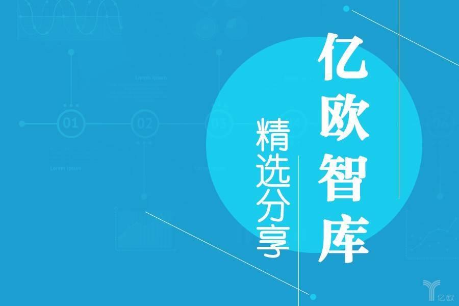 """石墨烯成新材料竞争高地 我国专利总数全球第一能否""""躺赢""""?"""