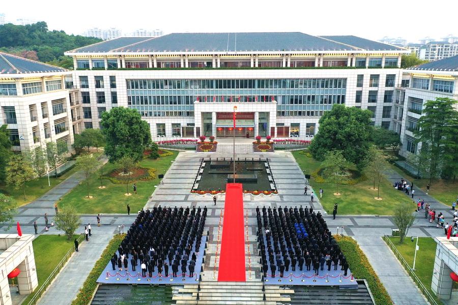 迎新中国成立70周年,广州市黄埔区举行迎国庆升国旗仪式