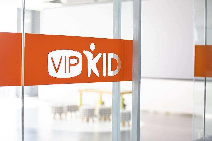 VIPKID回应数据造假传闻:系谣言 已启动法律程序