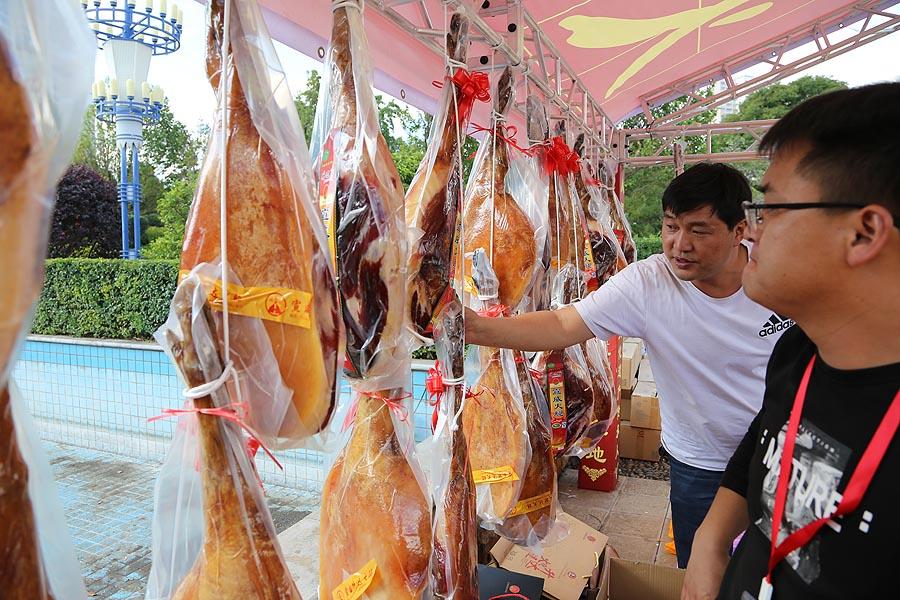 2019宣威火腿美食文化旅游节举行,推进培育百亿元产业