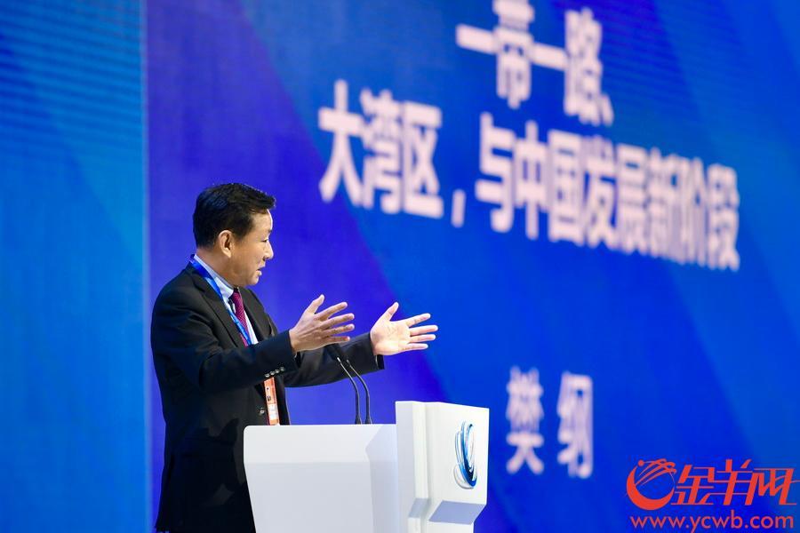 海丝论坛丨樊纲:与沿线国家协同发展,要重视协同工业化