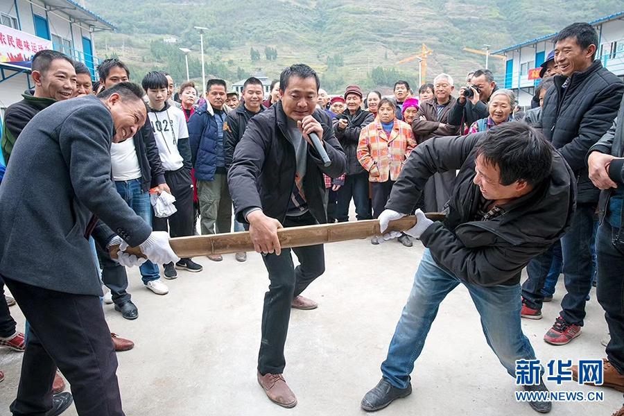 丰都县三建乡成功举办第二届农民趣味运动会