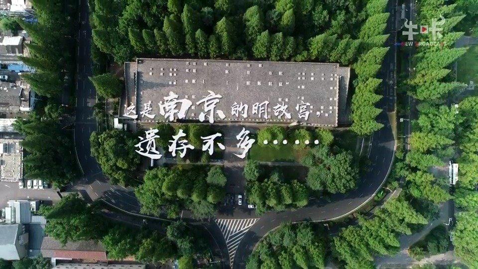 南京明故宫,原来我并不了解你!