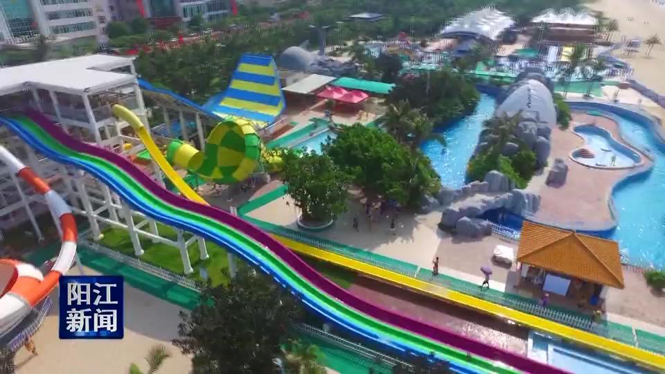 数说阳江之兴旺发达的旅游产业