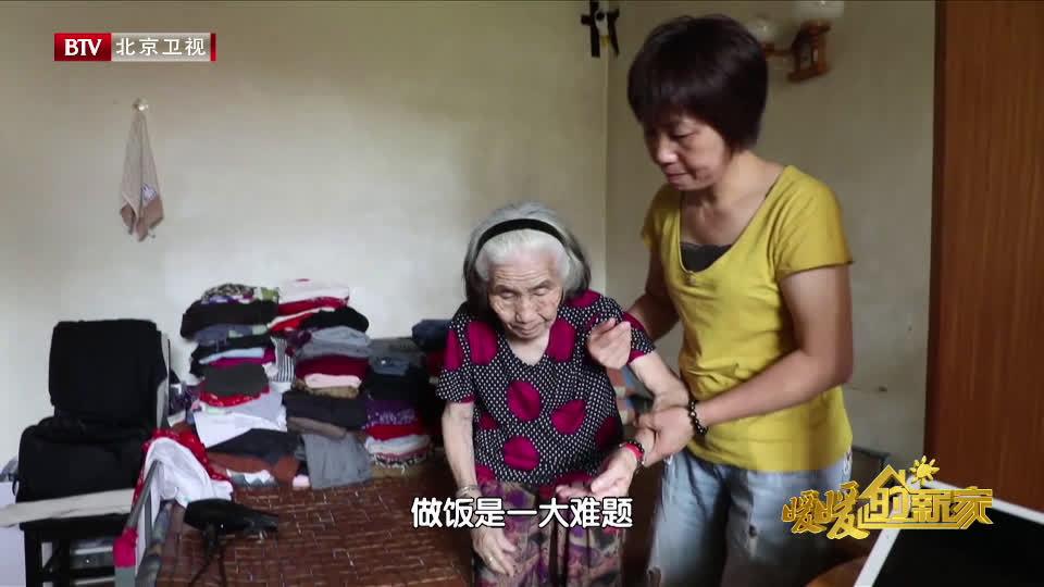 业主小庄替外婆和妈妈实现了走出小镇,去大城市学习工作的梦想