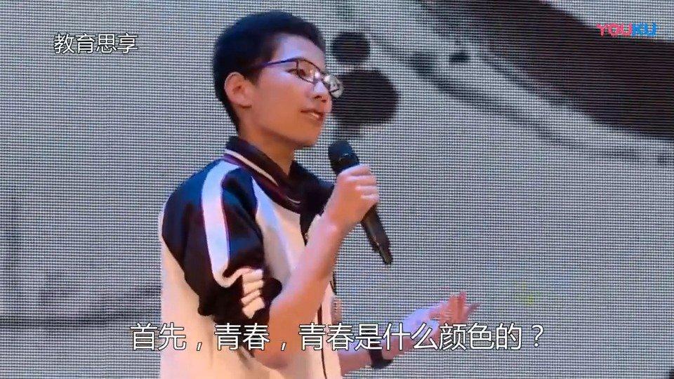 """衡水中学""""学霸""""励志演讲:这世间,唯有青春与梦想不可辜负"""