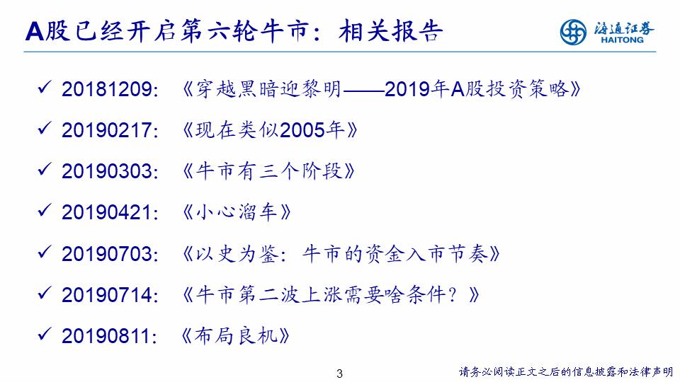 """海洋之神博彩 地产股已""""先跌为敬""""!14年涨4.4倍的香港楼市迎来转折点?"""