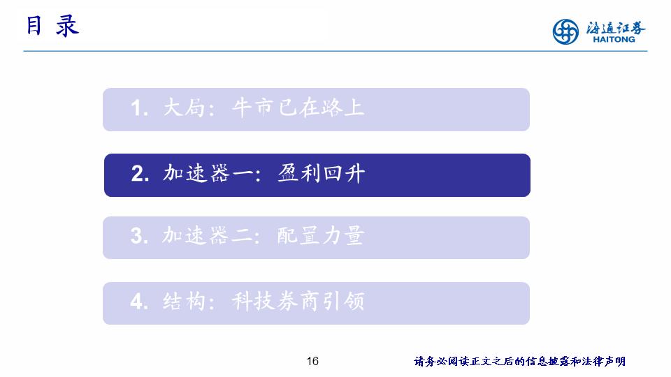 申博菲律宾app下载 打造带不走的工作队!深圳市发改委扶贫一线纪实