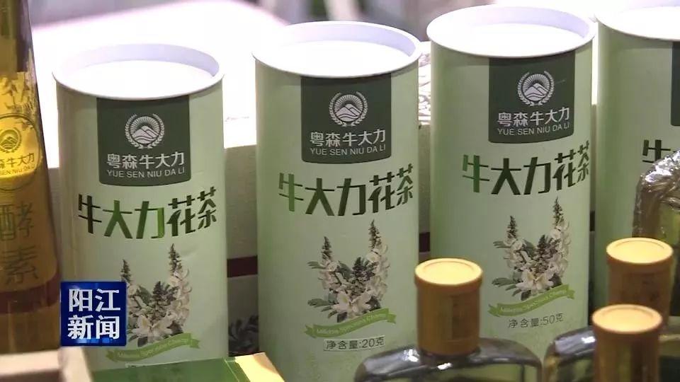 """阳江名特优新农产品亮相国际农交会,""""区块链+农业""""成亮点!"""