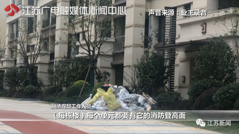 """利升官方下载网站 翟天临不知道的知网被告了 法院判""""霸王""""充值无效"""