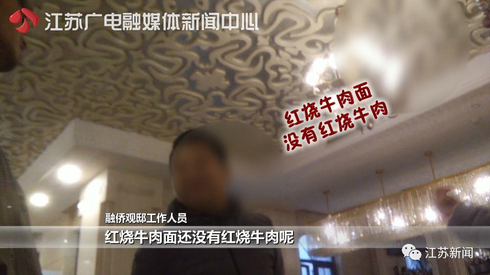 韩国赌场指定赌场·易建联场上脱下李宁球鞋,这事谁负责?