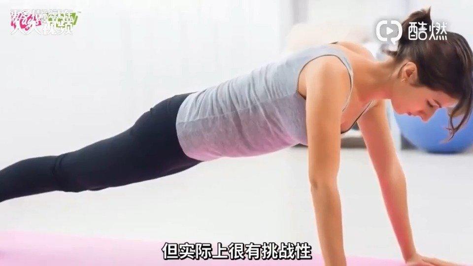 腹部燃脂瘦腰间赘肉,有人说坚持两周效果就非常明显了。