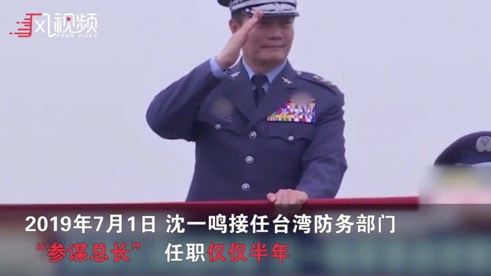 """黑鹰坠落身亡的台军""""参谋总长"""":上任仅半年 拥有全部作战指挥权"""