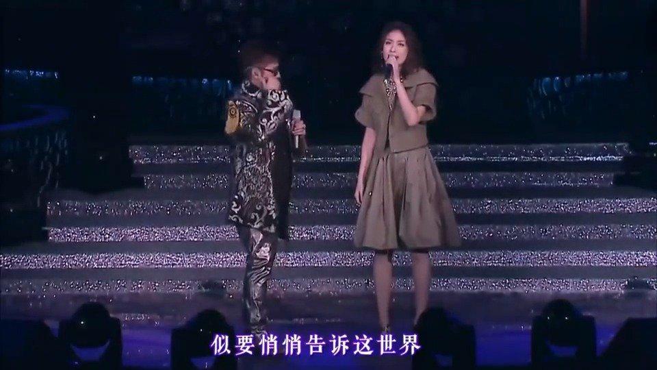 陈慧琳与谭咏麟演唱雾之恋花花宇宙,完美的演绎,陶醉全场