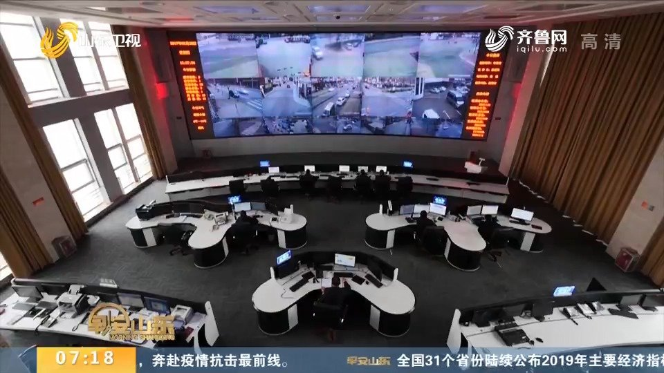 山东省公安厅发布电信网络诈骗预警提醒