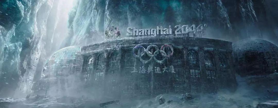 《流浪地球》中的未来北京和上海