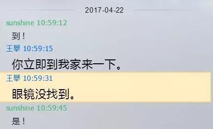 澳门新萄京娱乐场 7