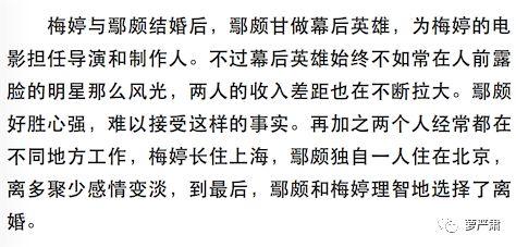 """李小冉跟梅婷说""""这么多年"""",真是意味深长啊"""