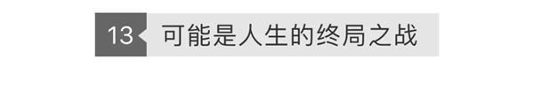 中信平台服务 打击欺诈骗保行为!荆州开发区追回医保资金9万多元