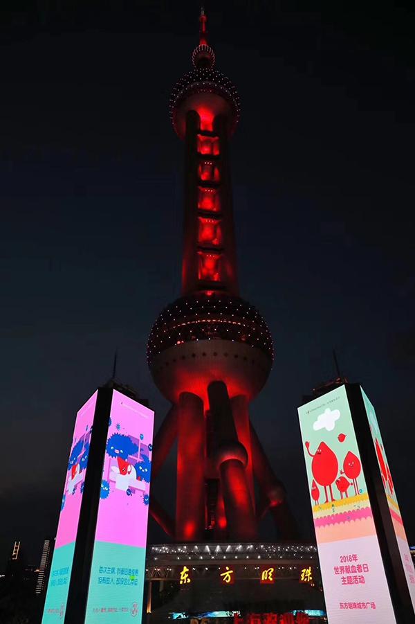 沪苏将开展血液信息互通共享,并更广泛地向长三角地区推广风水世家423