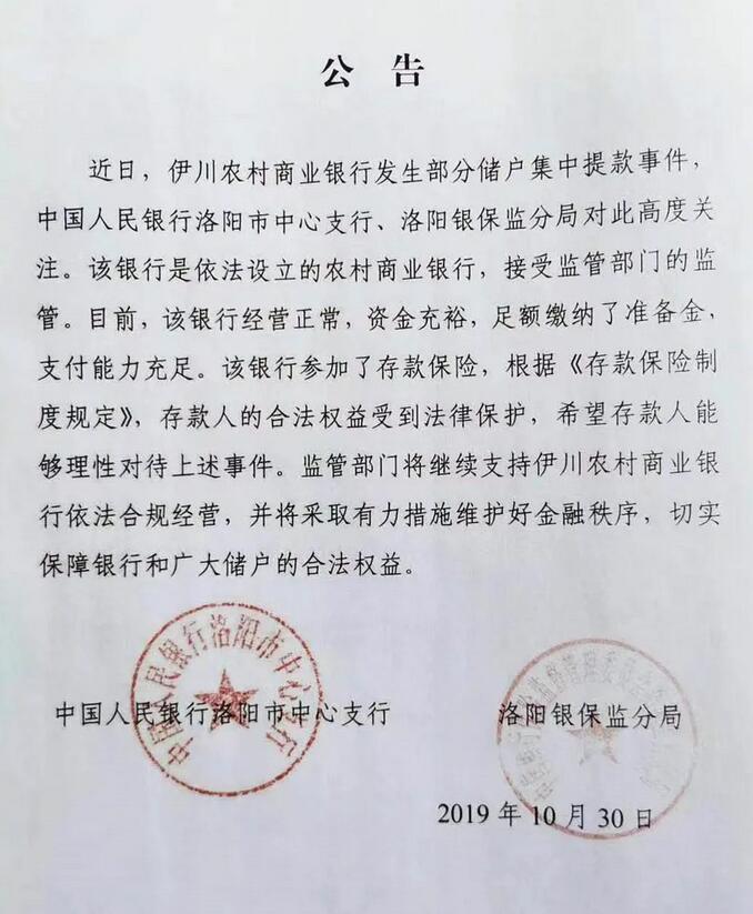 什么是永利皇宫·德防长挑拨称中国导弹威胁俄罗斯 俄将军回复太解气
