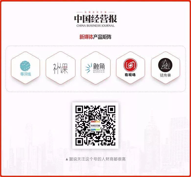 台湾体育app_首页