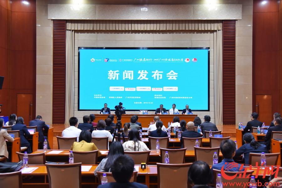 5G、VR、人脸识别……今年广州黄埔马拉松有更多新玩法