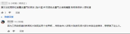 博彩如何对刷不被发现-2019年9月广州楼市交易报告