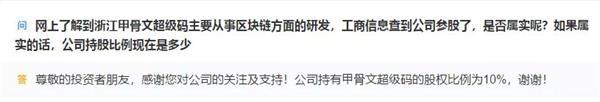 美性中文下载app地址 麦克米兰:我这辈子没见过比哈登更强的得分手