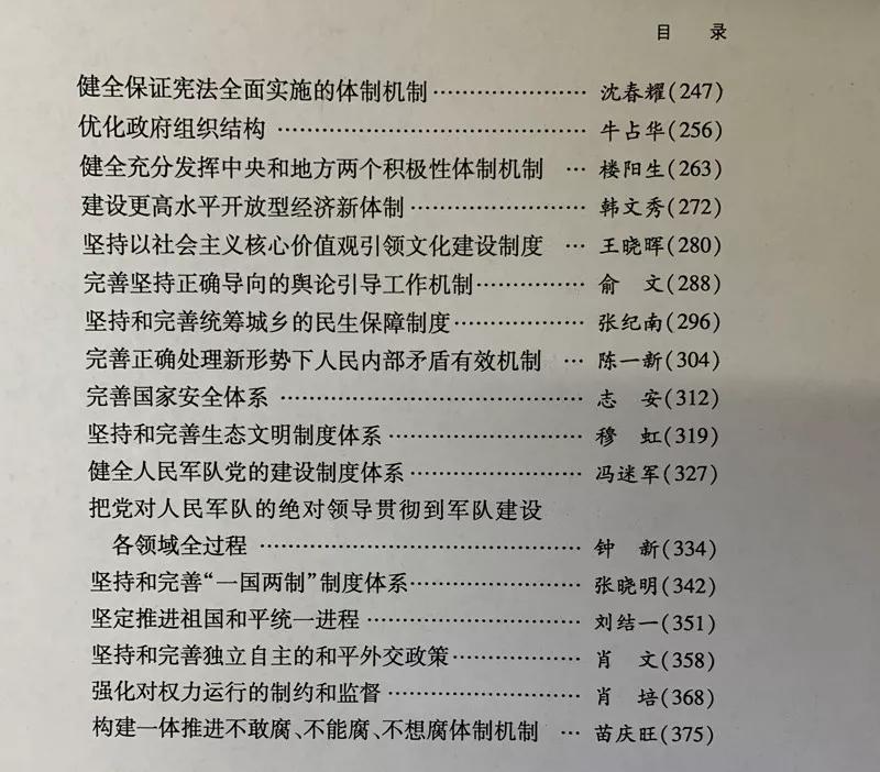 金宝娱乐场评测·管泽元回应top20榜单没有rookie原因:一个队伍不能排太多选手
