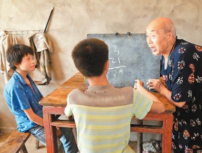 80岁老人为残疾兄妹送教四年:我当拐杖带娃学自立