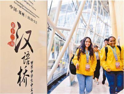"""第十二届""""汉语桥""""世界中学生中文比赛郑州开赛"""