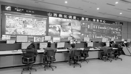 山西焦化信息化建设第一阶段重点项目智能调度集控信息中心正式上线投用