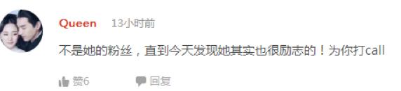 急速赛车彩票小技巧:伊能静微博说我是中国人_岛内绿媒却这样大肆报道
