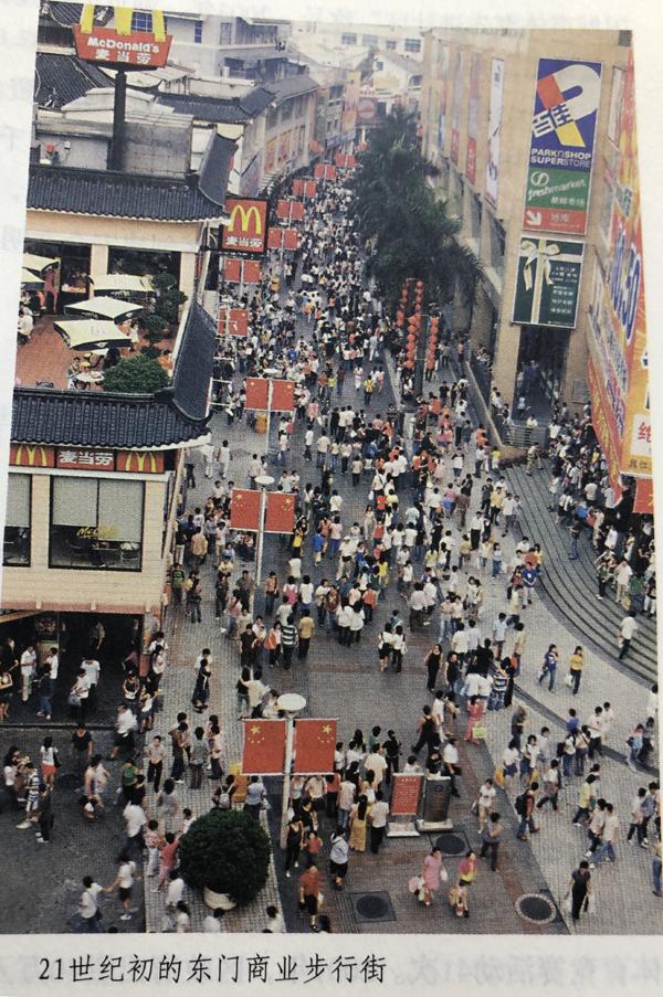 深圳罗湖区人民路:见证城市巨变