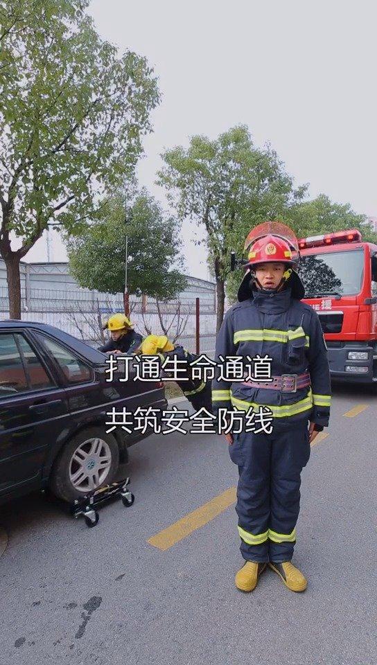 轻微占用、堵塞消防车通道
