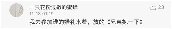 888彩票是骗吗|东方金钰董事长赵宁38岁宣布辞职 理由竟是身体不好