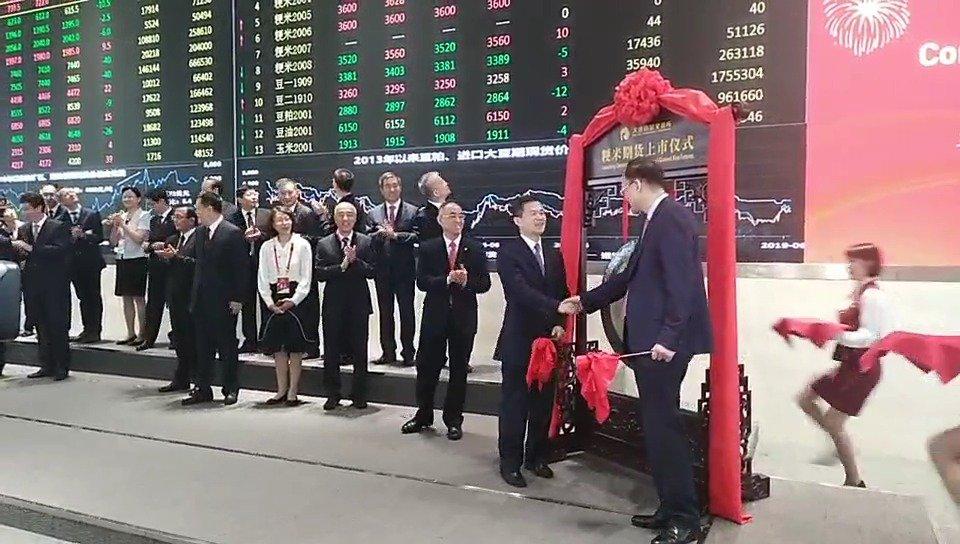 粳米期货8月16日在大连商品交易所正式挂牌交易