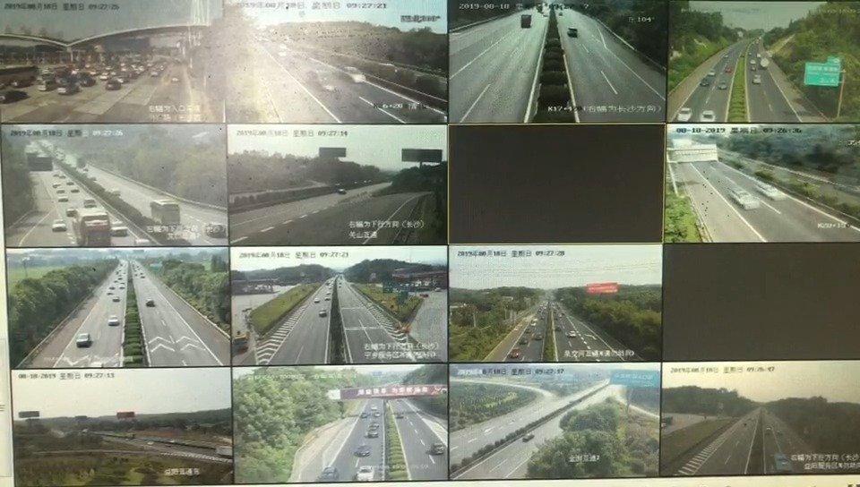 据省气象台湖南天气 :今天晴天间多云,其中湘西州、怀化